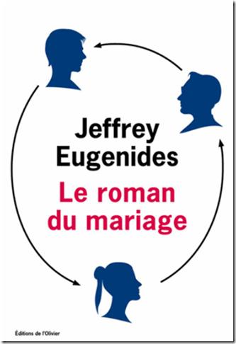 Jeffrey-Eugenides-Le-roman-du-mariage