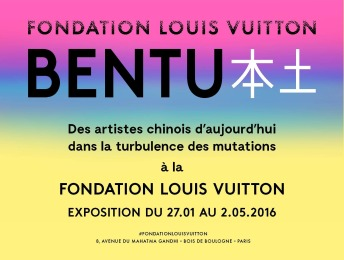 bentu_fondation-louis-vuitton