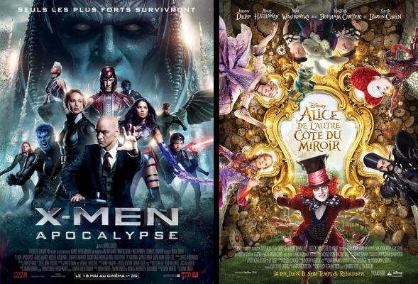 cine-juin-juillet2016