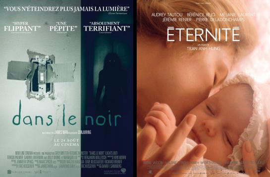 cine-septembre2016