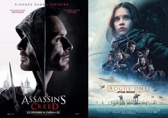 cine-janvier2017.png